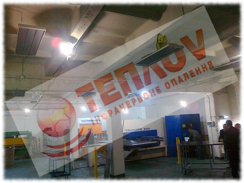отопление производственного помещения инфракрасными обогревателями